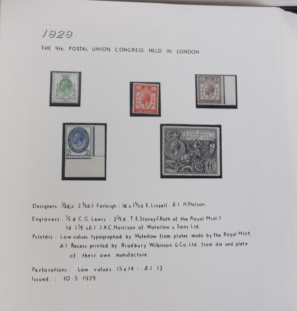 Lot 33 - Stamps, GB, a collection of mint stamps 1924-1980 in 2 blue albums with slip cases containing 1924/5