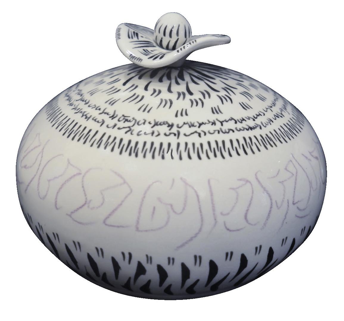 Lot 17 - Eli Gerard (1953) Poc 322 - H14 x D16 cm Ceramic, earthenware -