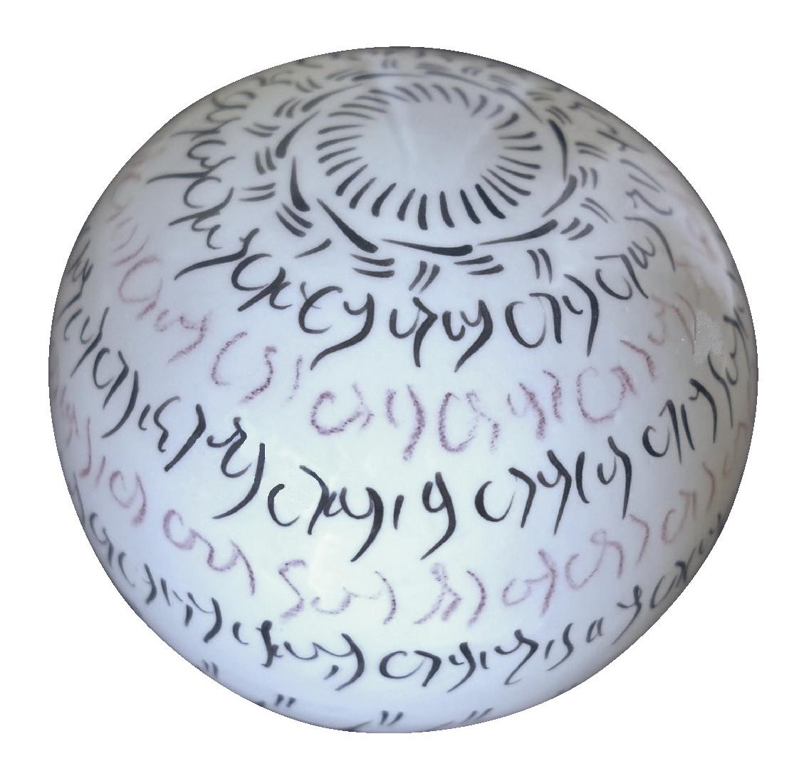 Lot 18 - Eli Gerard (1953) Poc 327 - H10 x D12 cm Ceramic, earthenware -