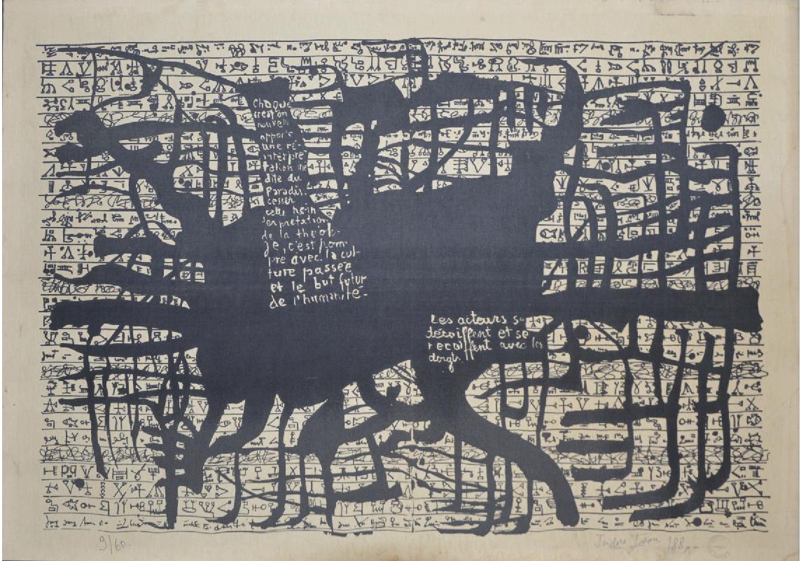 Lot 96 - Isou Isidore (1925-2007) Cahier de l'éternité, 1988 - Serigraph on canvas n°9/60 [...]