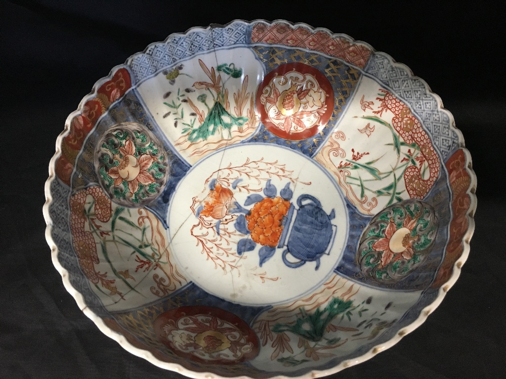 Lot 45 - A circa 19th Century Chinese bowl.