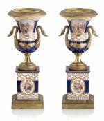Paar Vasen im Klassizistischen StilFrankreich, Ende 19. JahrhundertH. 36 cmBalustervasen mit