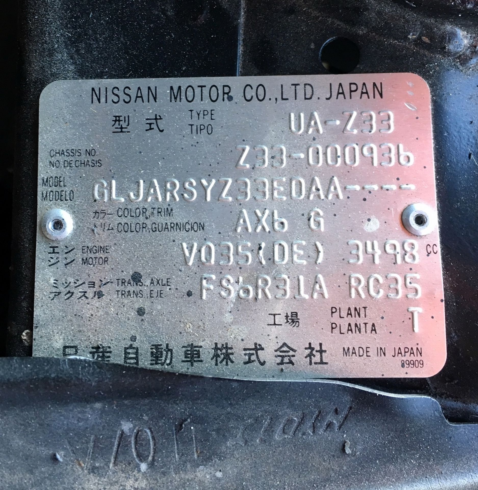 """Nissan 350z 2 door Coupe Original Picture Car From """"Fast & Furious 3""""* ,LS3 V8 6.2 Litre Engine, - Image 16 of 16"""