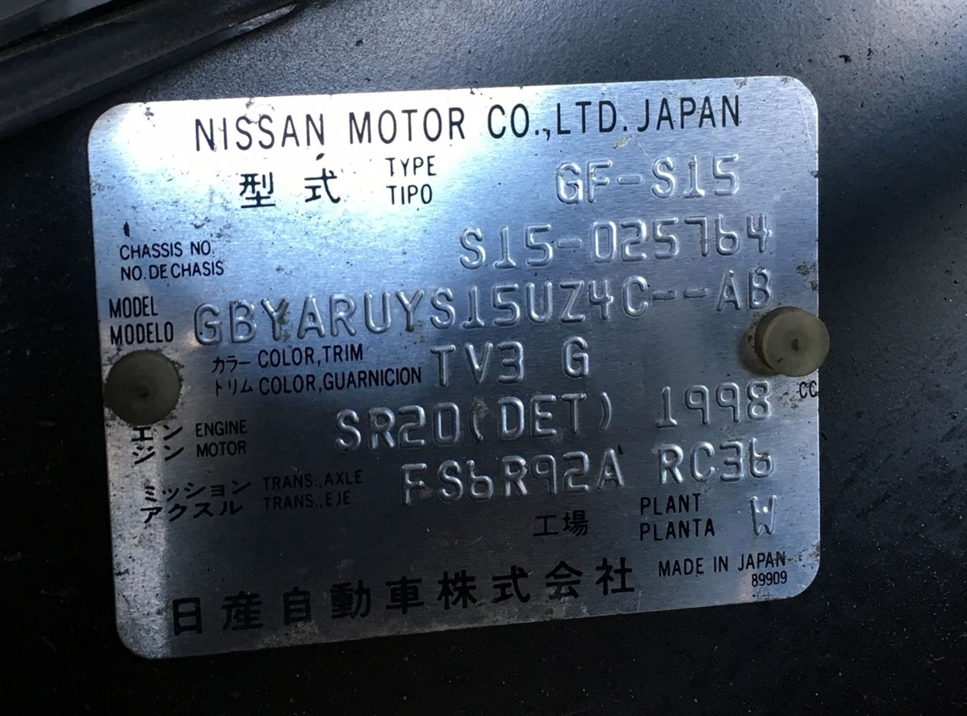 Nissan Silvia S15 2 door Coupe, LS3 V8 6.2 Litre Engine, Quaife 6 Speed Sequential Gearbox, - Image 12 of 12