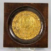 Monogramm-Siegelaltes rundes Siegel, mit ineinander verschlungenen Buchstaben unter einer Krone,