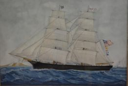 British School, 19th century, a study of the Brig Christina, indistinctly signed, watercolour,