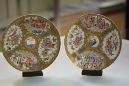 Two Canton famille rose porcelain dishes, 19th century, each painted with figural and floral