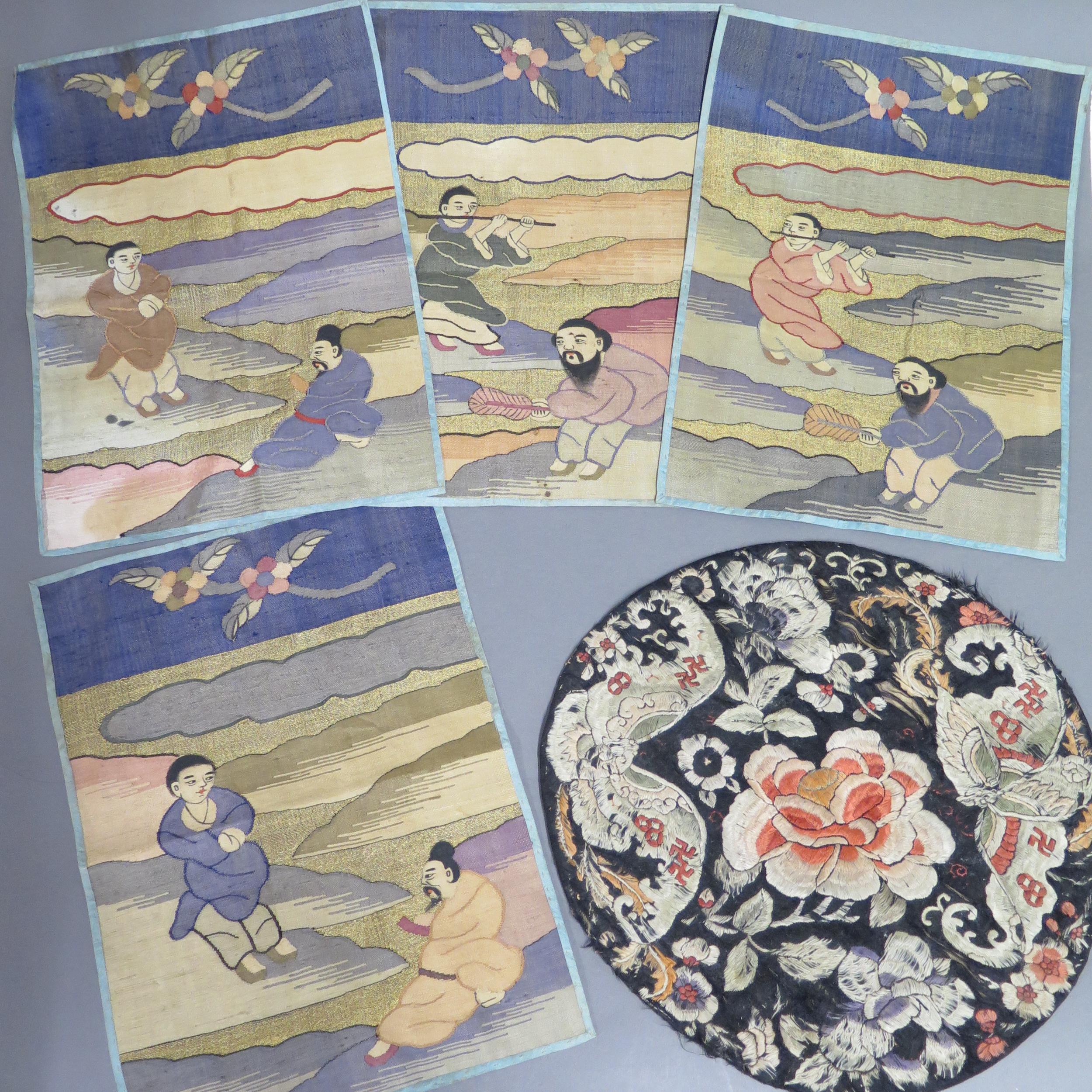 Lot 103 - Grp of Chinese Embroidered Fabrics Including Kessi/Kossu