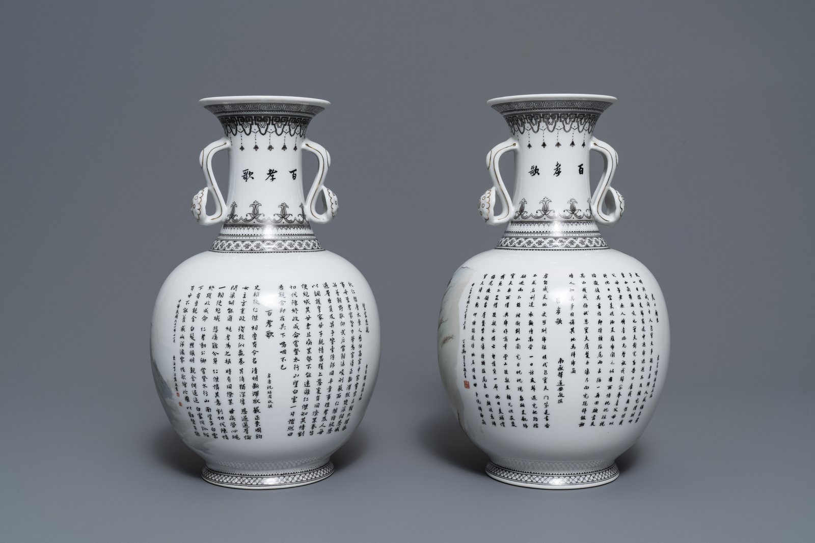 Lot 28 - Two fine Chinese ruyi-handled vases, 2nd half 20th C.