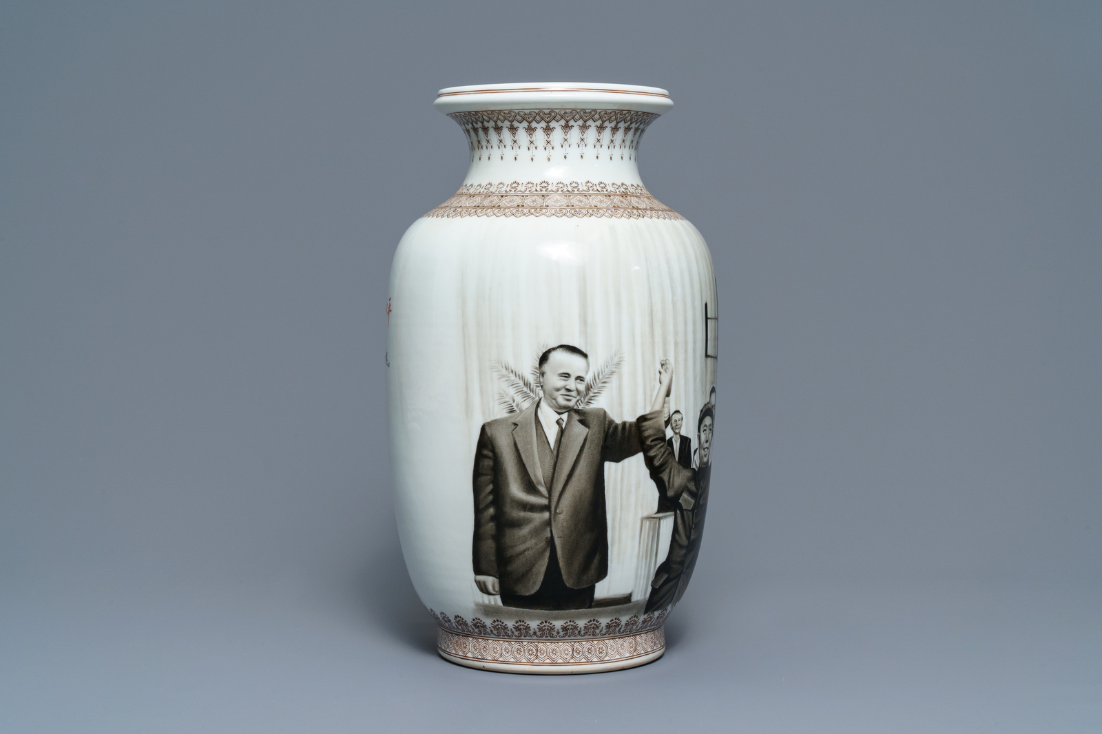 Lot 27 - A Chinese Cultural Revolution vase depicting communism in Albania, 20th C.