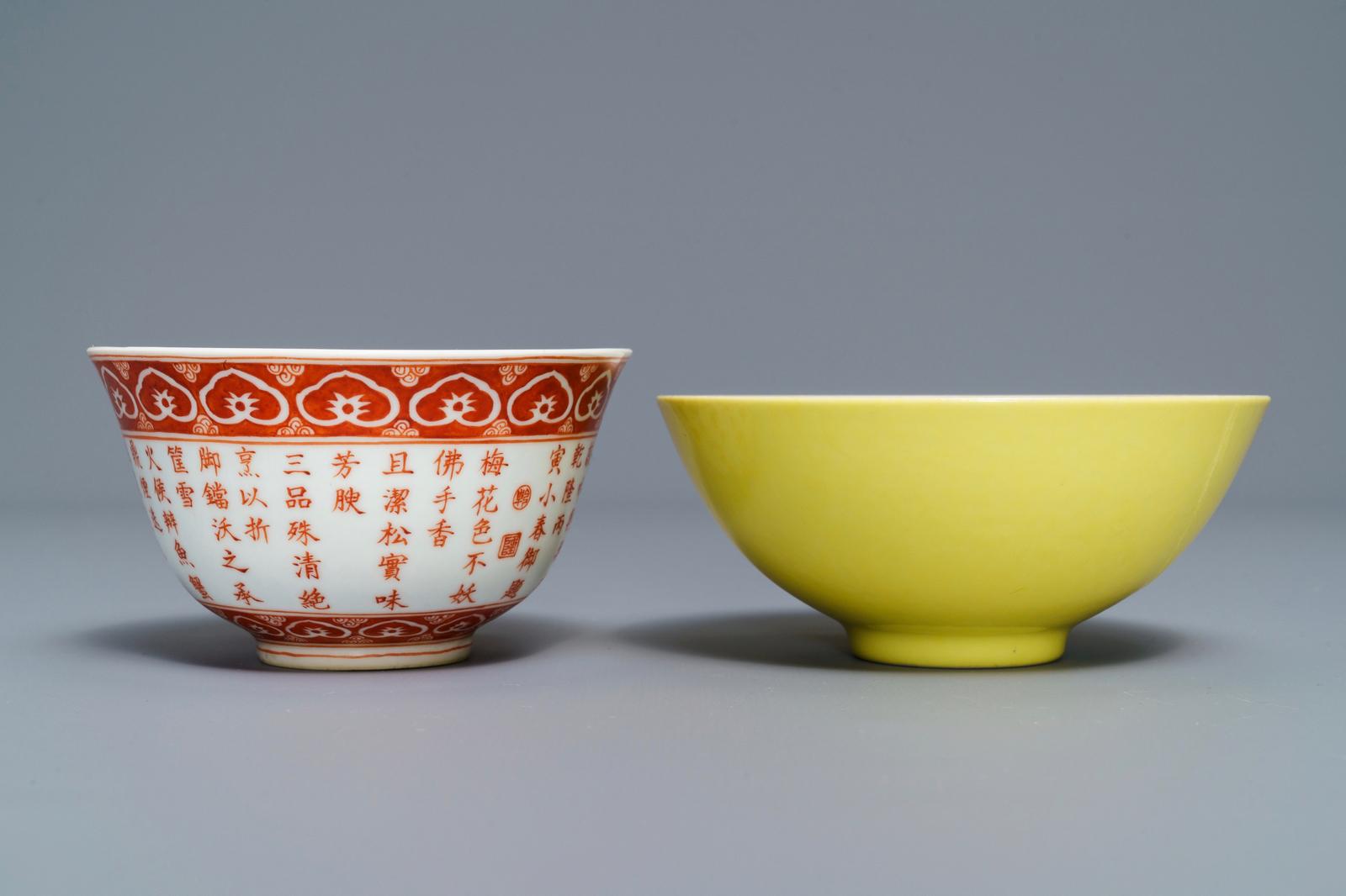 Lot 20 - A Chinese monochrome yellow bowl and an iron-red poem bowl, Yongzheng & Qianlong mark, 19/20th C.