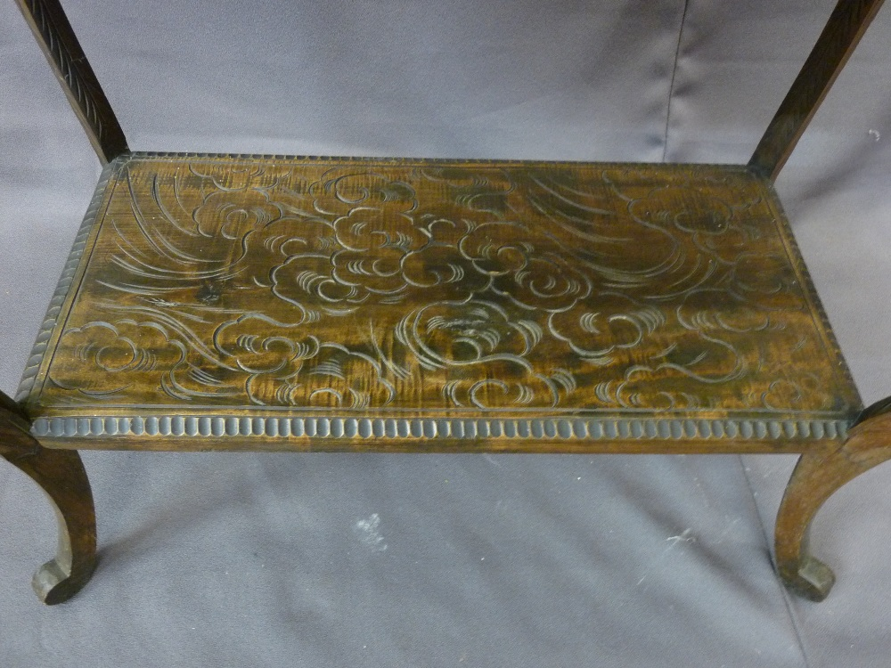 Lot 3 - EASTERN/ORIENTAL TWO TIER HEAVILY CARVED OCCASIONAL TABLE