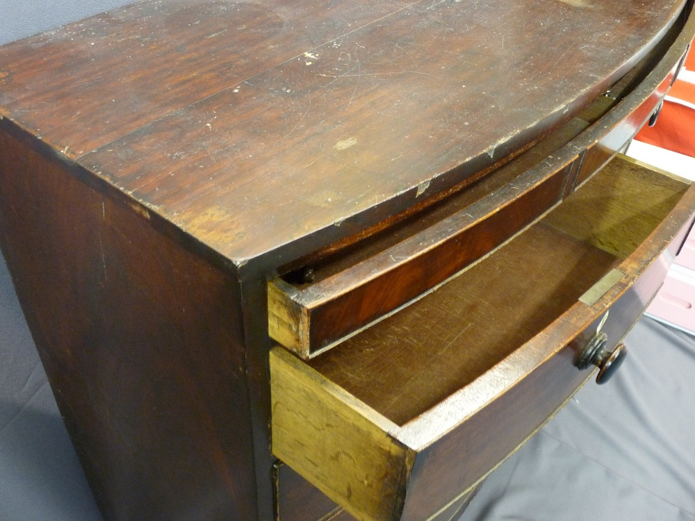 Lot 13 - MAHOGANY BOW FRONT CHEST OF DRAWERS, 123cms height, 119cms width, 55cms depth