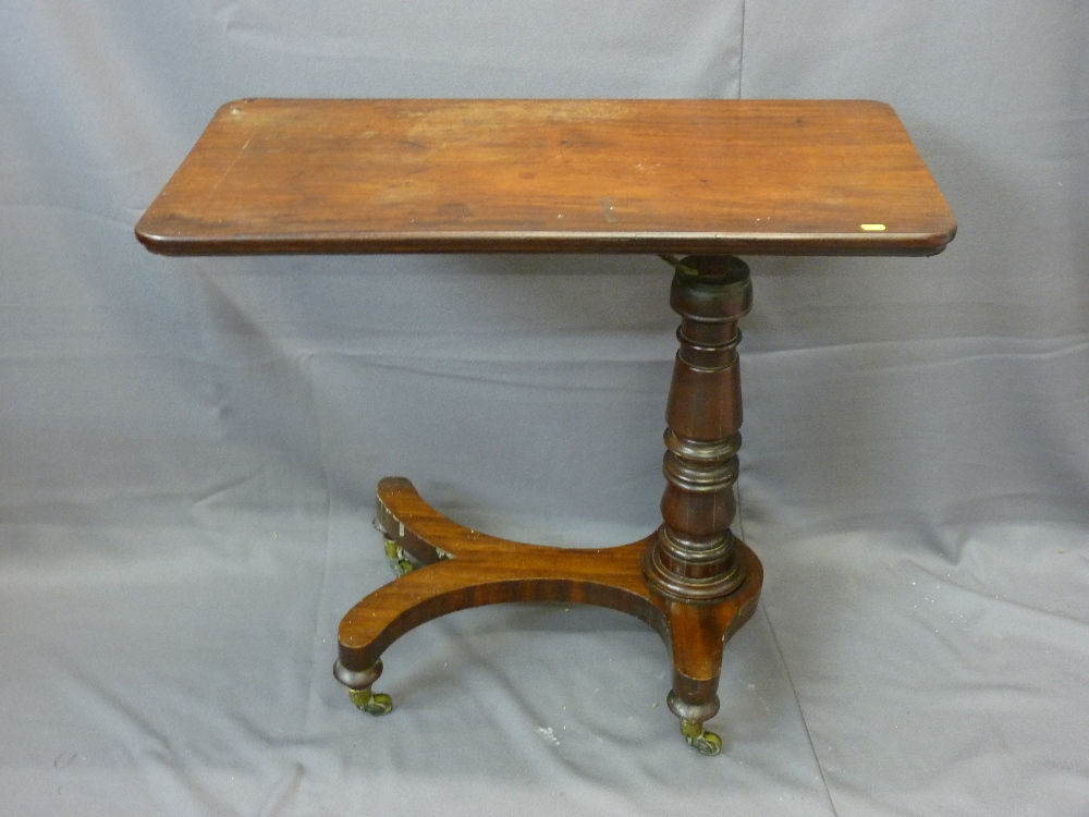 Lot 9 - VICTORIAN MAHOGANY RISE & FALL READING TABLE, 80cms height, 91cms width, 45cms depth (closed)