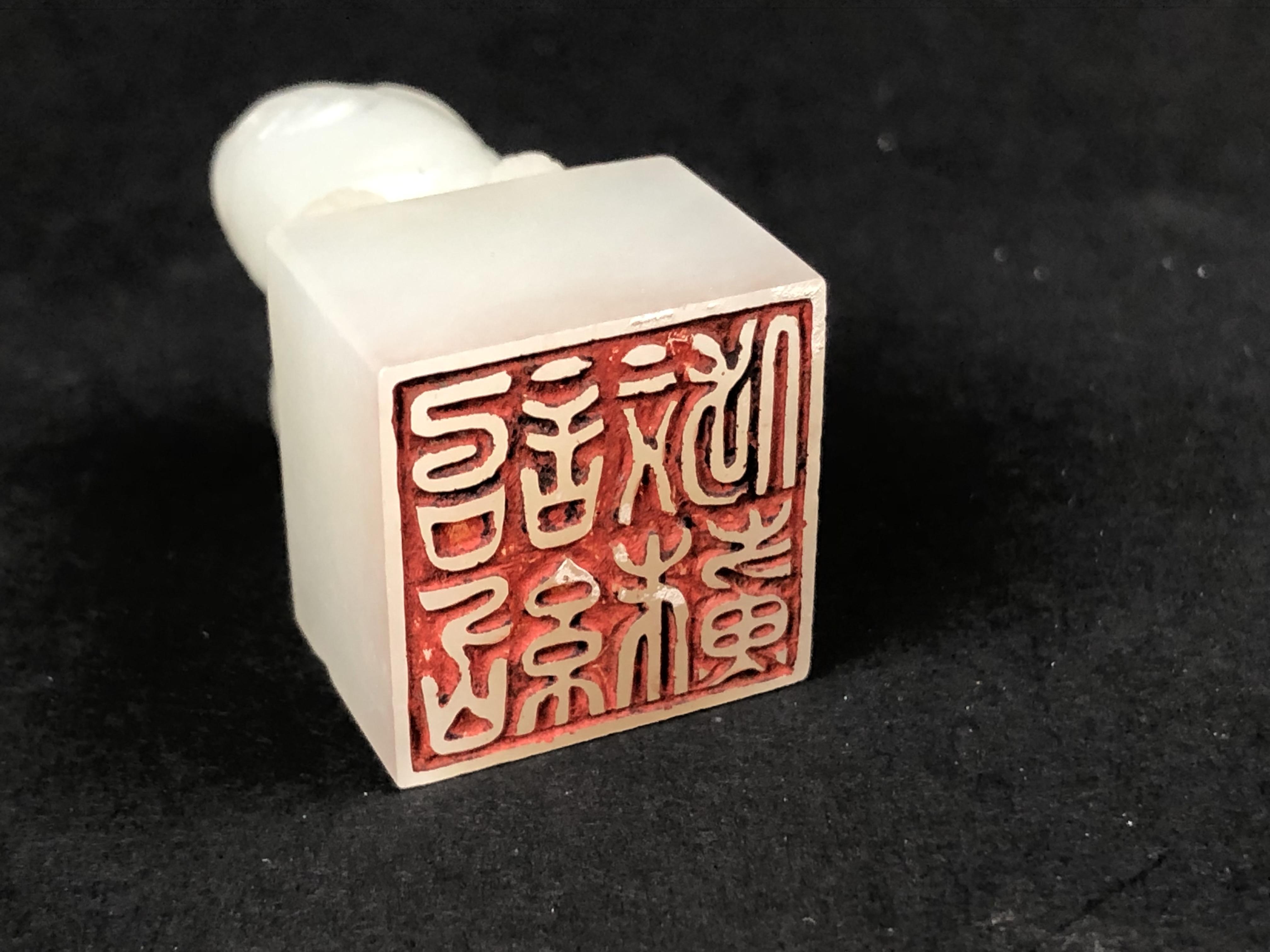 Lot 24A - CHINE. Seau en pierre dure. Inscription : Yi Zhao Fang Su (ce qui peut signifier : [...]