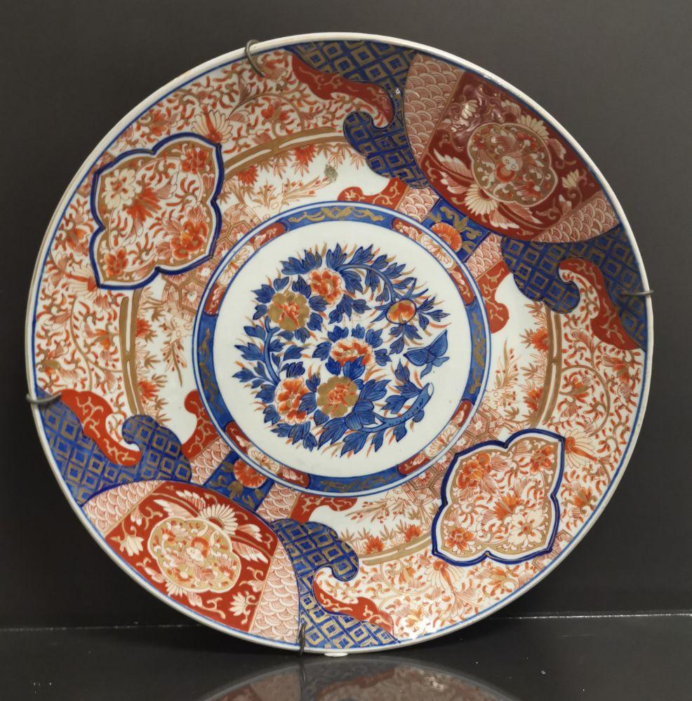 Archeology, Asian Art, Oriental Art, Ancient and Modern Works of Art, Regionalism (GRENOBLE)
