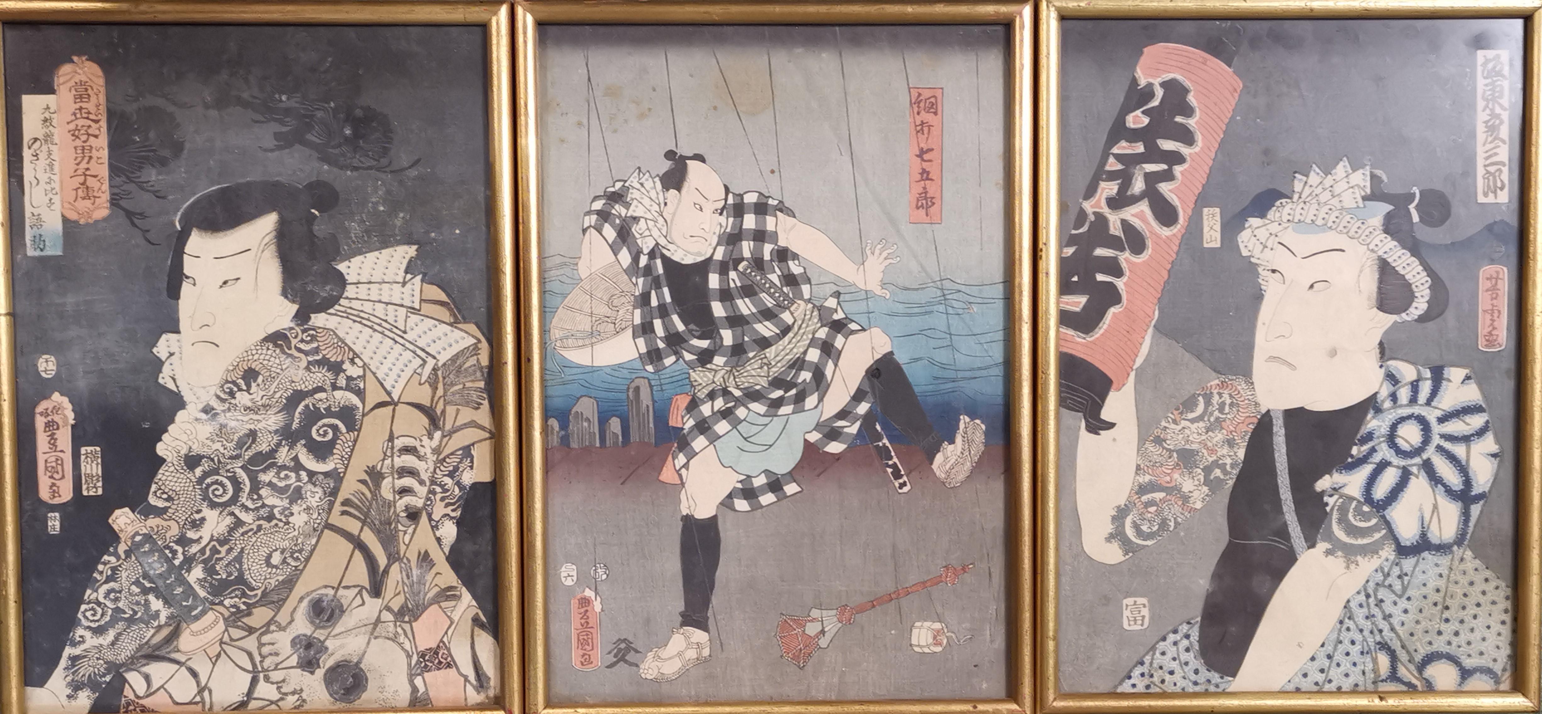 Lot 4 - JAPON - TOYOKUNI III (1786-1864). Personnages de théâtre. Estampes en couleurs. [...]