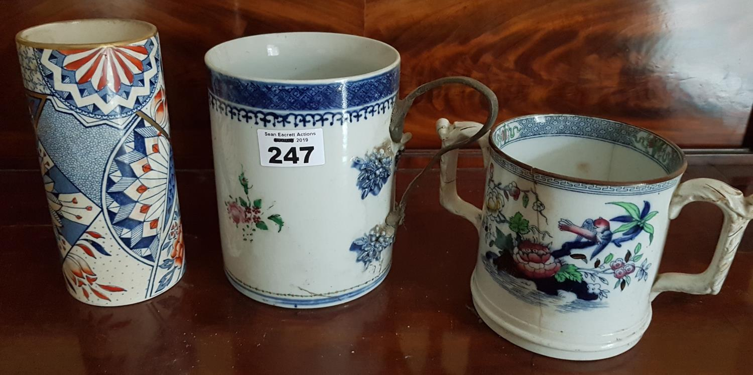 Lot 247 - Two 19th Century Mugs and a vase. 10 & 11cm.
