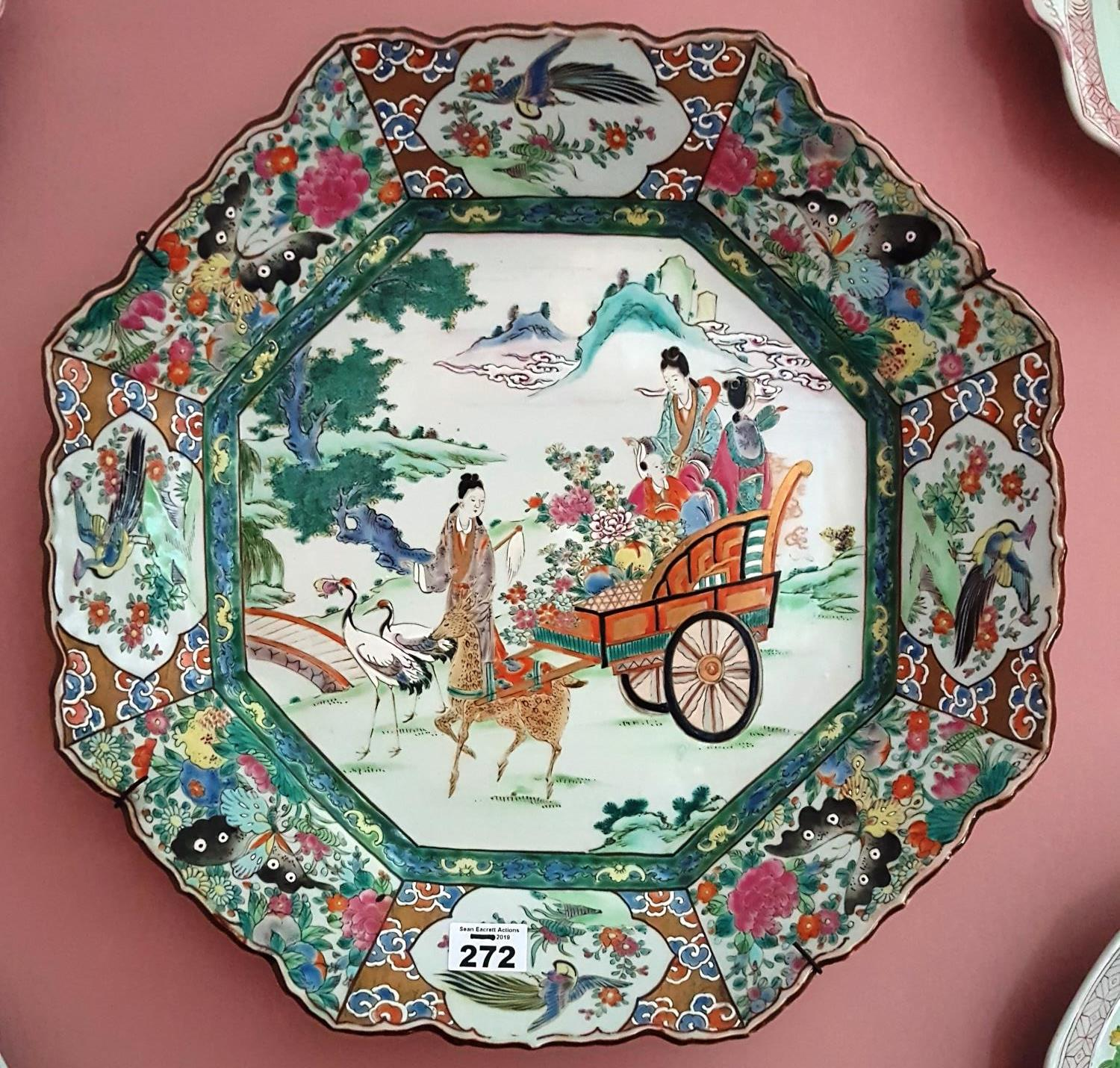 Lot 272 - Withdrawn.A really good early Oriental Charger in octagonal shape with hand painted scenes allover.