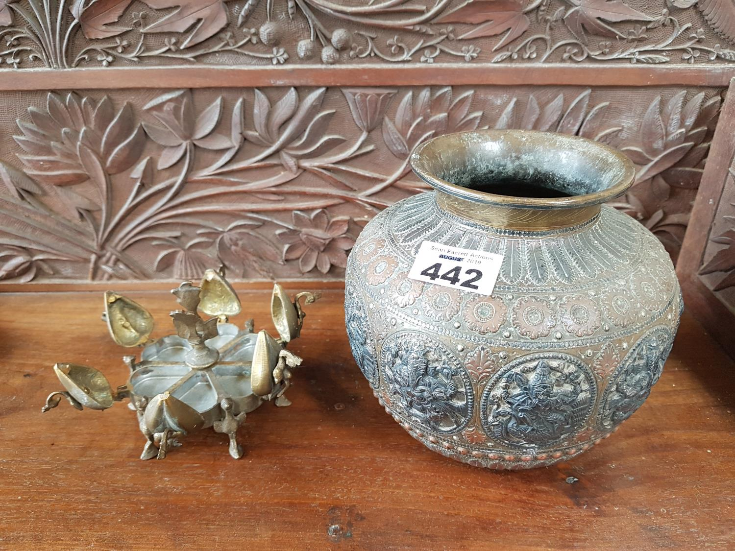 Lot 442 - An early 20th Century Indian Bowl along with a spice holder.