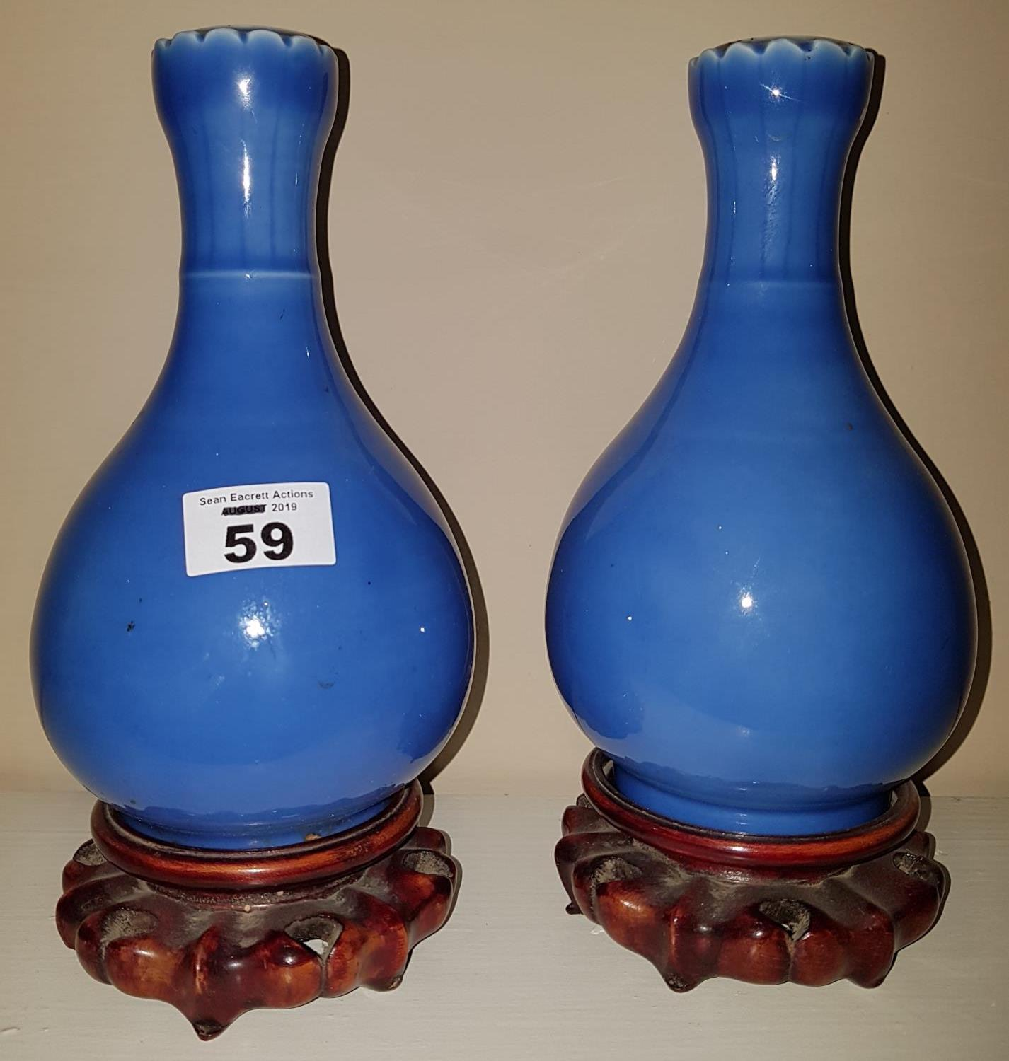 Lot 59 - A pair of Blue Oriental Vases on stands. H20 x 11cm diameter