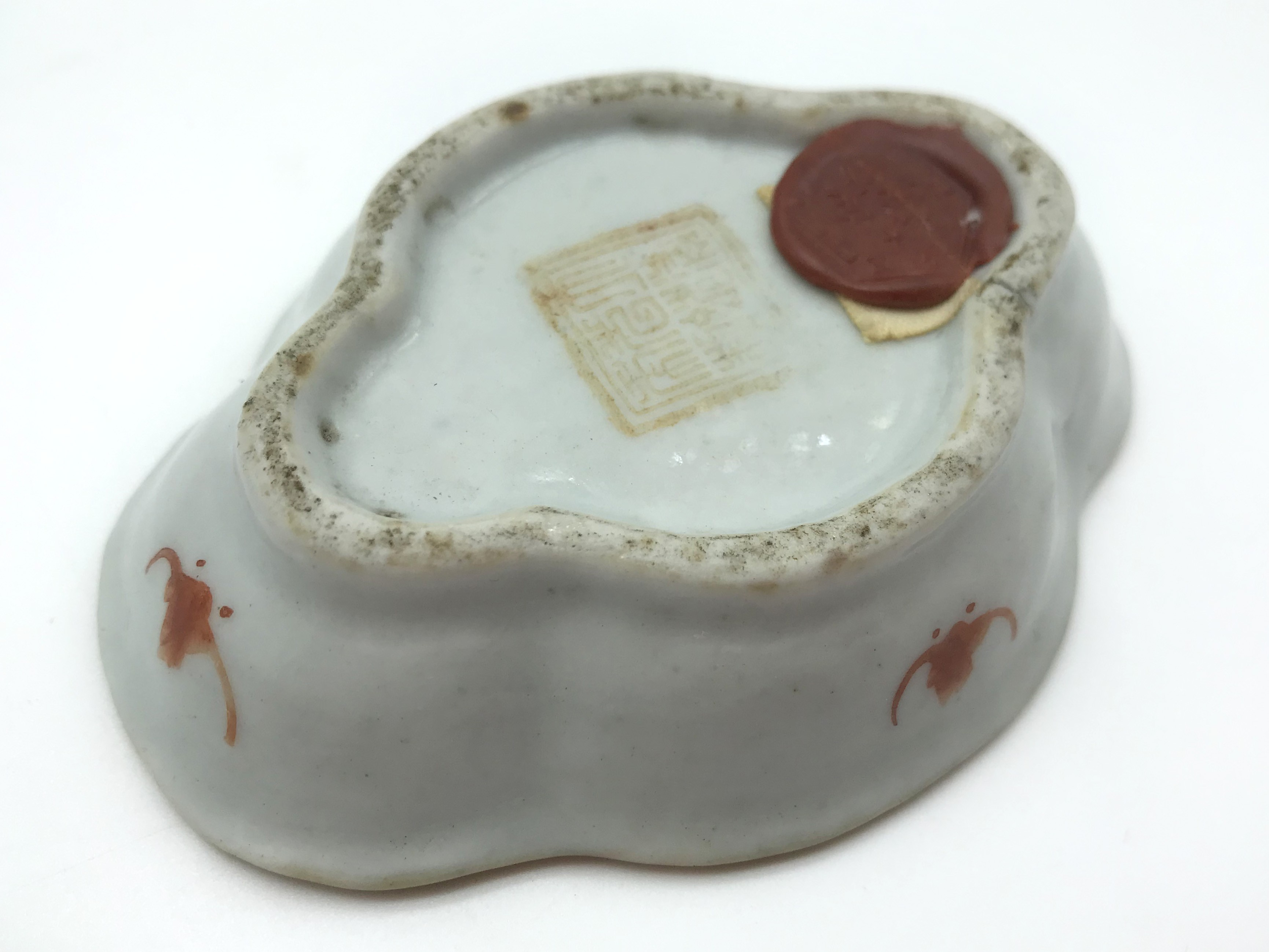 Lot 9 - SMALL CHINESE PIN DISH WITH SEAL