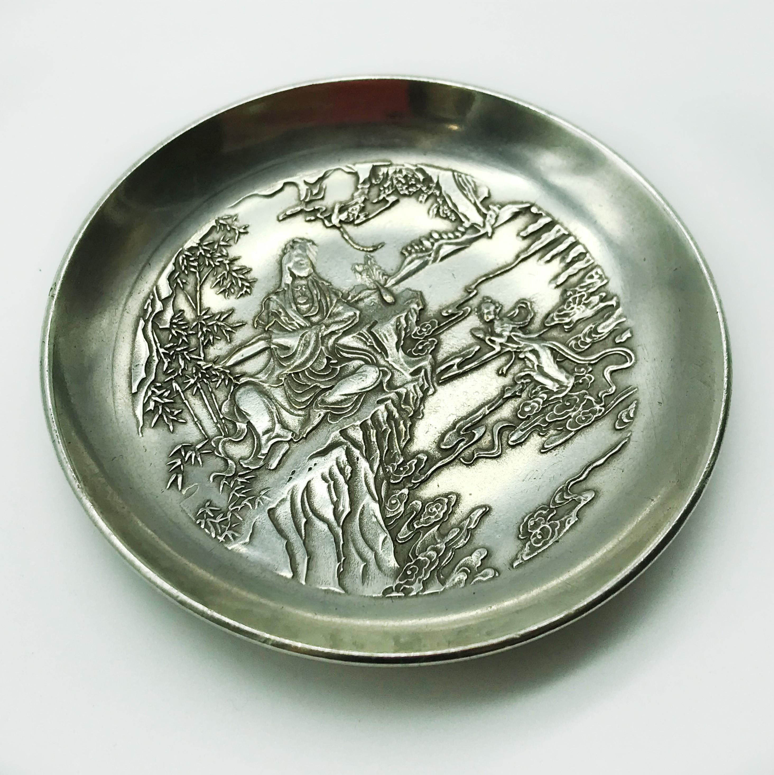 Lot 39 - JAPANESE SOUVENIR COIN DISH