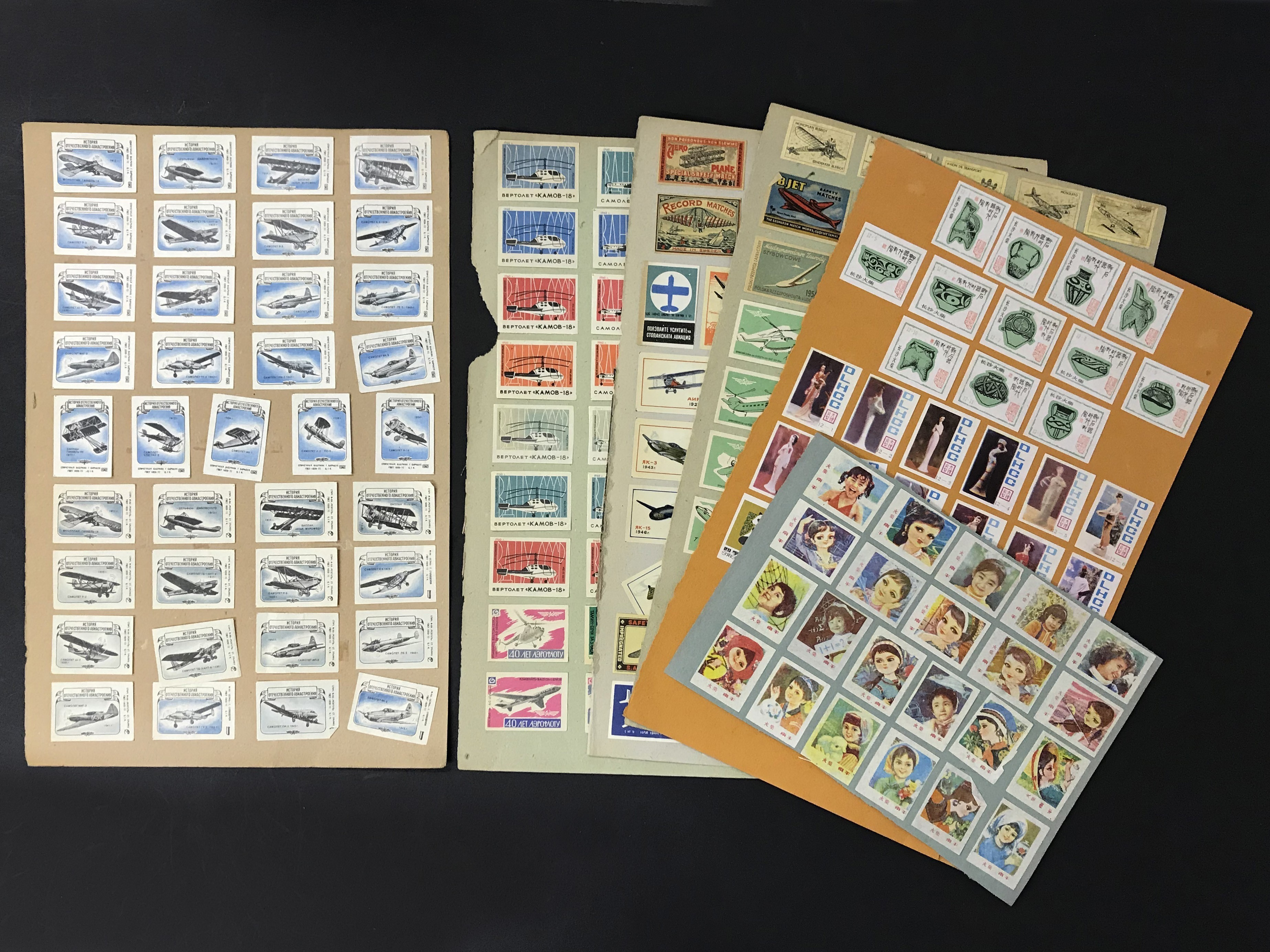 Lot 173 - SELECTION OF VARIOUS MATCHBOX LABELS