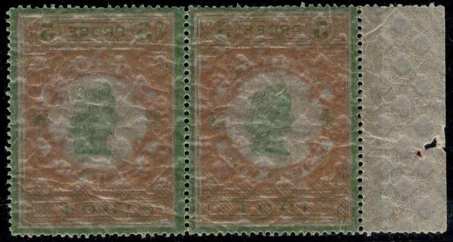 Lot 60 - PAIR OF 1904 PROOF REVENUE STEMPELMARKE 5 PROBE 5 E MUSIL OF VIENNA TRANSPARENT PAPER