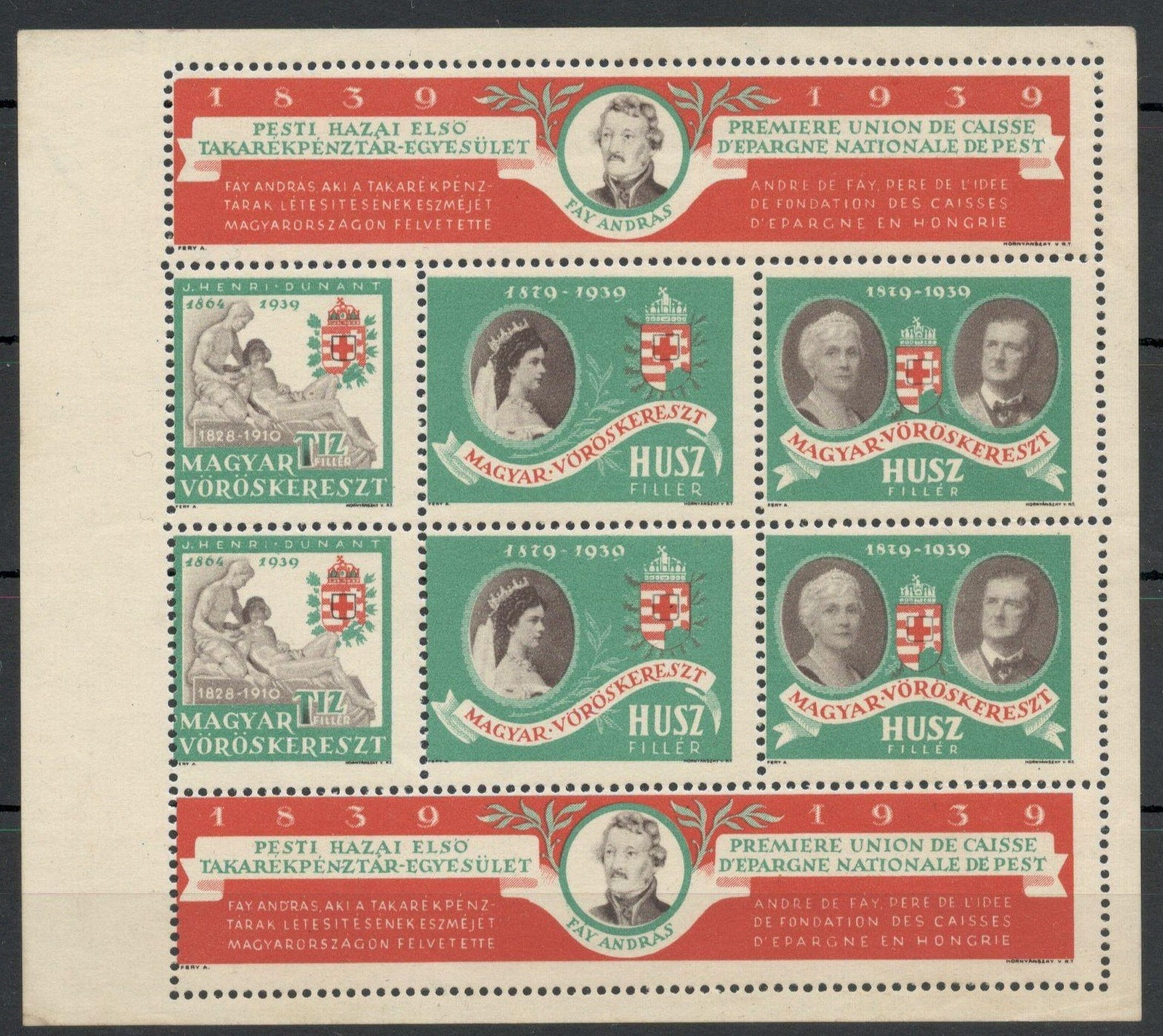 Lot 39 - 1939 SOUVENIR SHEET CENTENARY OF THE NATIONAL RED CROSS SAVINGS FUND IN HUNGARY