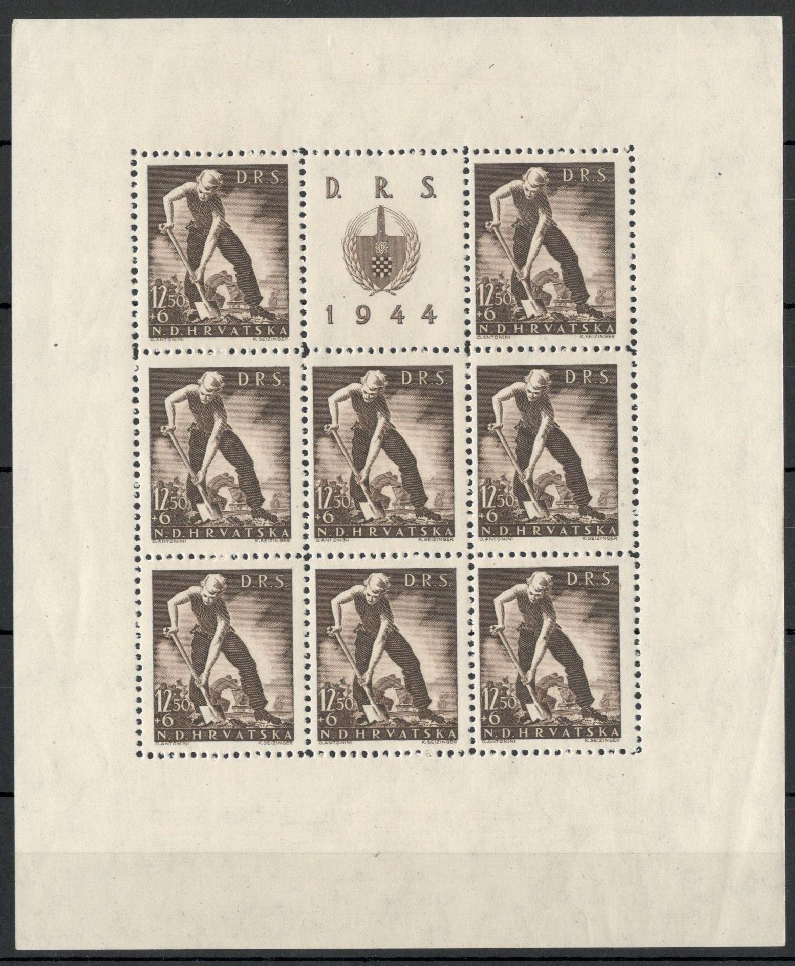 Lot 10 - CROATIA MAY 1944 SEMI-POSTAL STAMPS COMPLETE SET OF FOUR SOUVENIR SHEETS