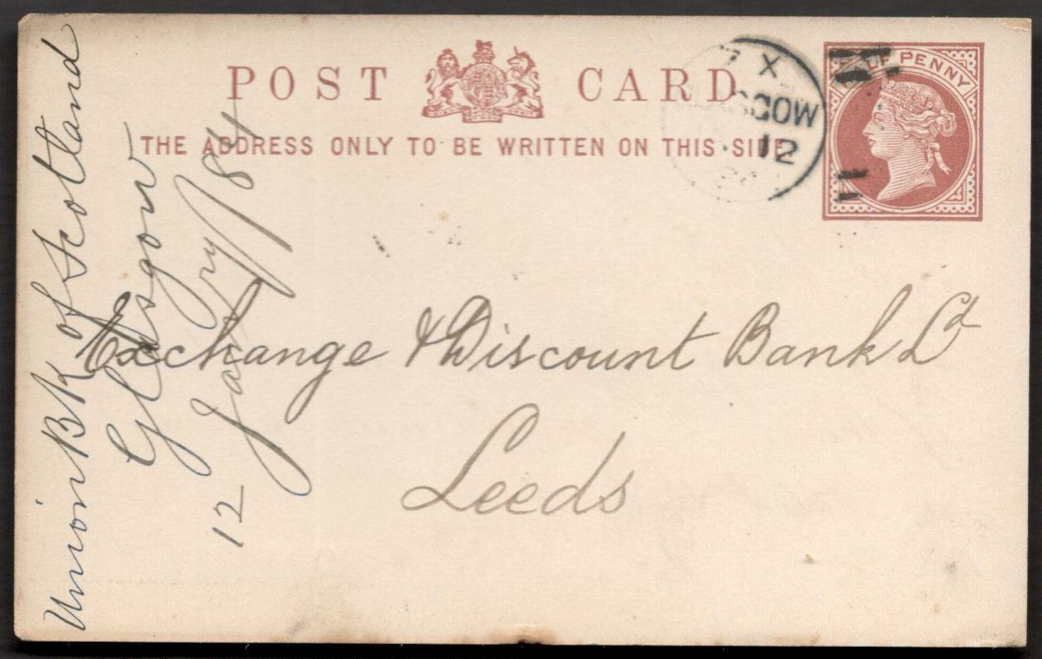 Lot 47 - QV POSTAL STATIONERY CARD 1884 UNION BANK OF SCOTLAND