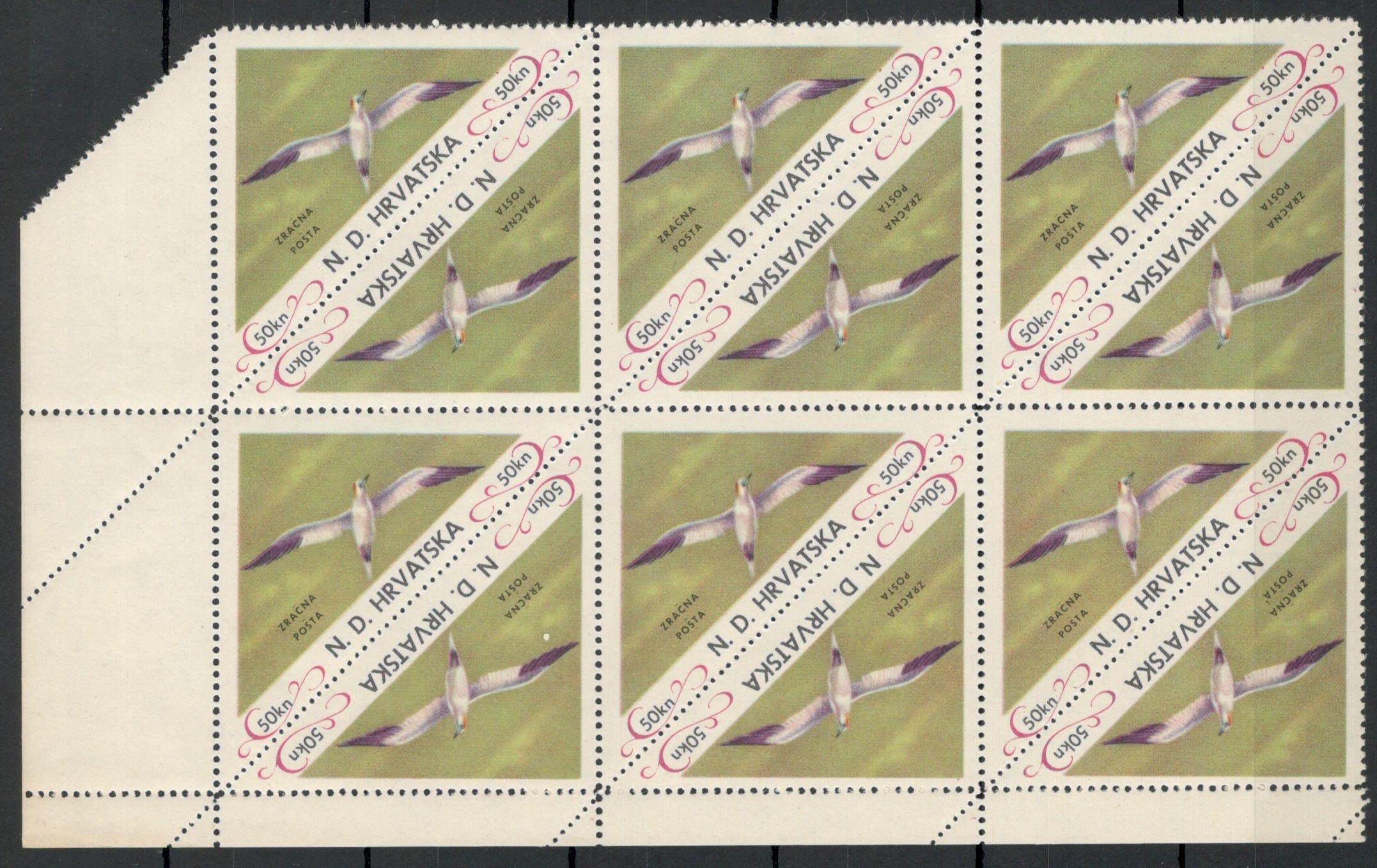 Lot 11 - CROATIAN EXILE STAMPS - BLOCKS OF SIX STAMPS SEMI-POSTAL FLOWERS & BIRDS (7)