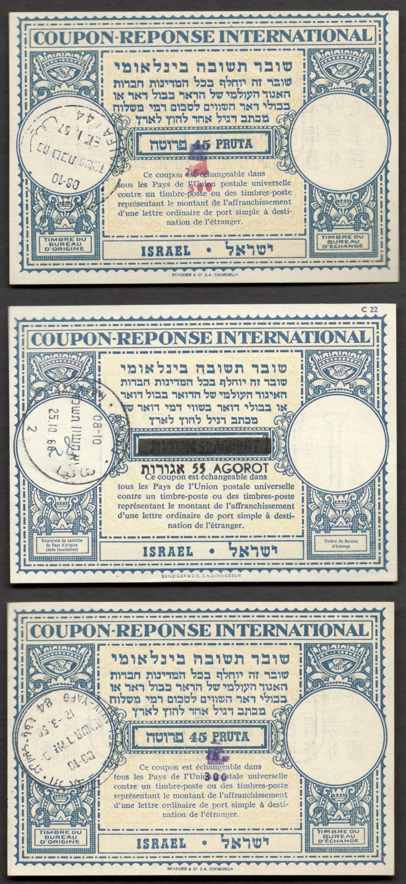 Lot 28 - ISRAEL REPLY COUPONS WITH SURCHARGES (3)