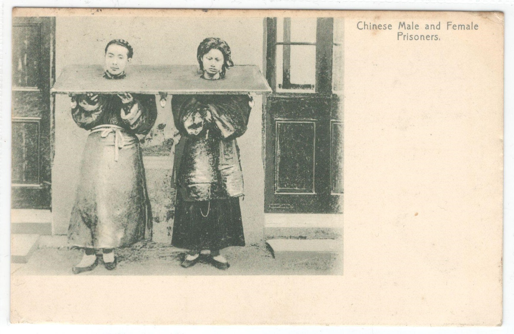 Lot 4 - CHINESE MALE AND FEMALE PRISONERS - POSTED POSTCARD TEMPORARY P.O. CHOWRASTA 1908