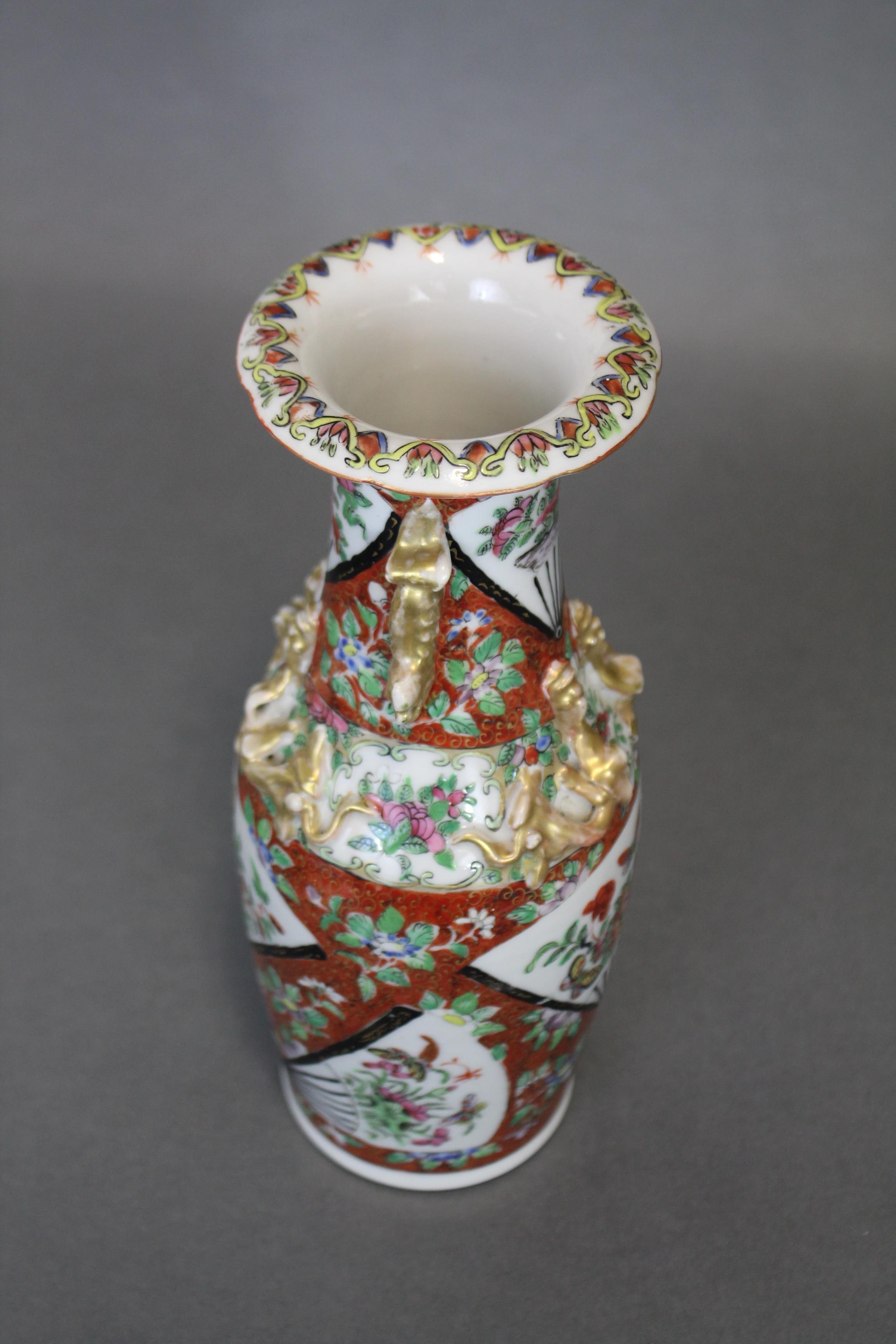 Lot 197 - A Chinese porcelain baluster vase of iron-red & gilt ground, with overturned rim & Qilin side