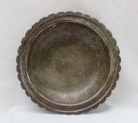 A middle eastern copper and white metal bowl, with a lobed edge,