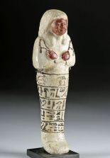 Lot 3 - Fine Egyptian New Kingdom Glazed Faience Ushabti