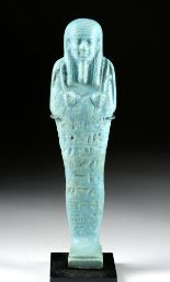 Lot 4c - Large Detailed Egyptian Faience Ushabti