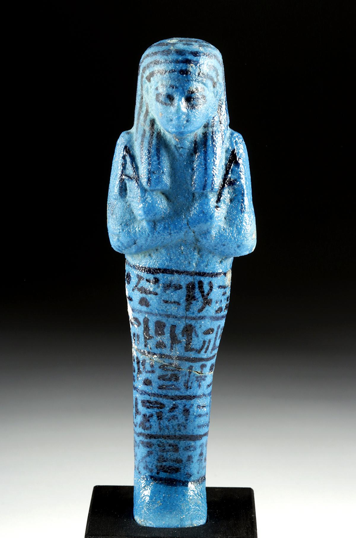 Lot 6 - Translated Egyptian Faience Ushabti - Nesykhonsu