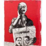 Uwe Pfeifer(Halle 1947 -, deutscher Maler u. Grafiker, Std. a.d. HS f. Grafik u. Buchkunst Leipzig