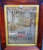 An 18th century sampler by Mary Salmon (?), depicting a house surrounded by trees,