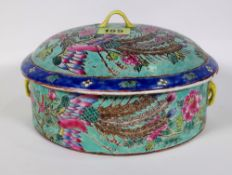 A mid-20th century Chinese bowl and cover, decorated with a dragon and pheasant, mark to the base,