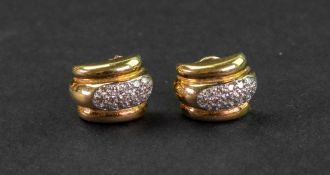A pair of 18ct gold and diamond-set earrings,