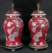A pair of Carlos Remes London baluster vase table lamps,
