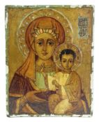 A Russian Icon depicting Christ and the Virgin Mary, 33 x 27cm. Purchased in Moscow in 1959.
