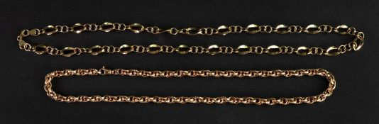 Two 9ct gold fancy-link necklaces, one cast with repeat flowerhead motifs, to a lobster claw clasp,