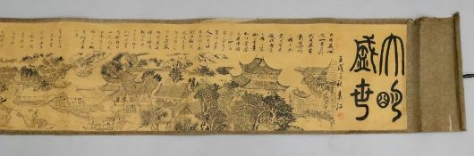 A Chinese scroll, depicting coastal village scenes and script, signed, 435cm long.