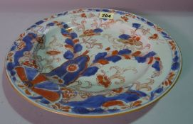 An 18th century Imari pattern plate, 26cm wide.