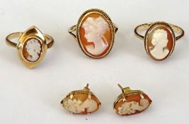 Two 9ct gold mounted oval shell cameo rings, each carved as the portrait of a lady,